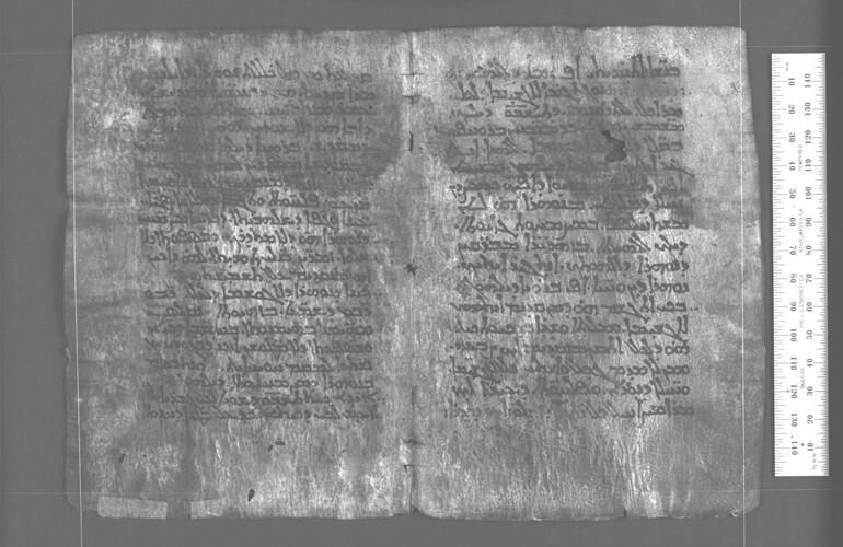 Galeno, médico, cirujano y filósofo griego registró en su Tratado sobre la terapia del barro numerosos casos en los que utilizaba externa e internamente la arcilla para cuidar la piel